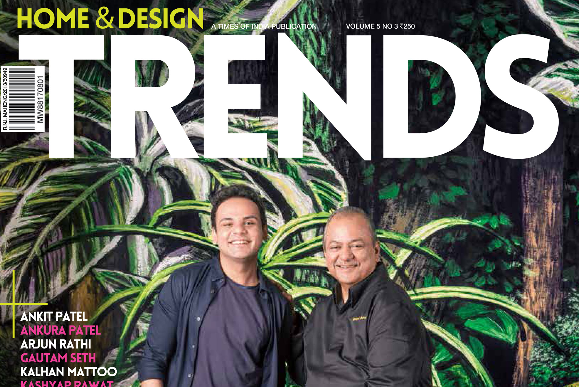 Home & Design Trends Magazine « Light And Beyond